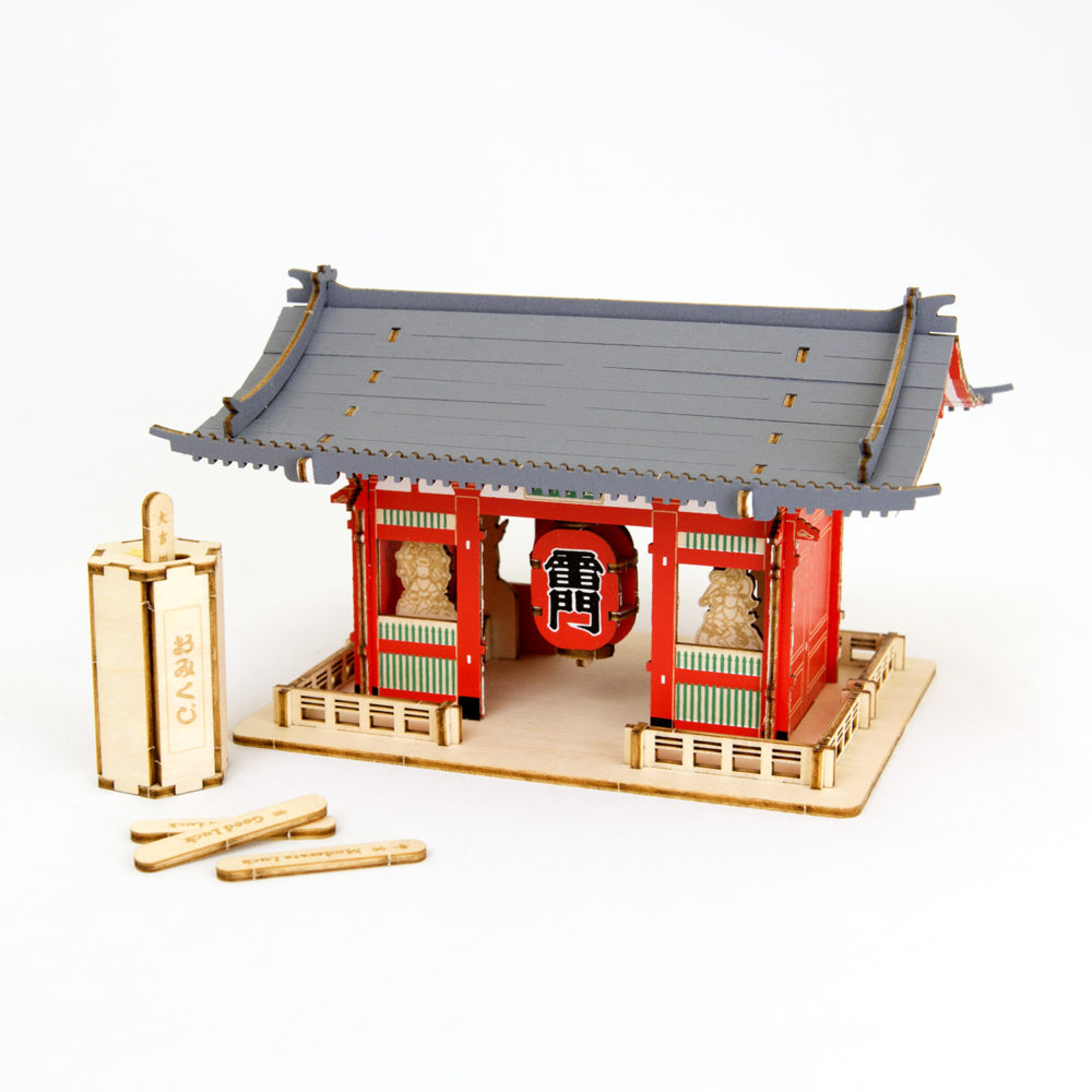 (日本語) 雷門 カラーVer.