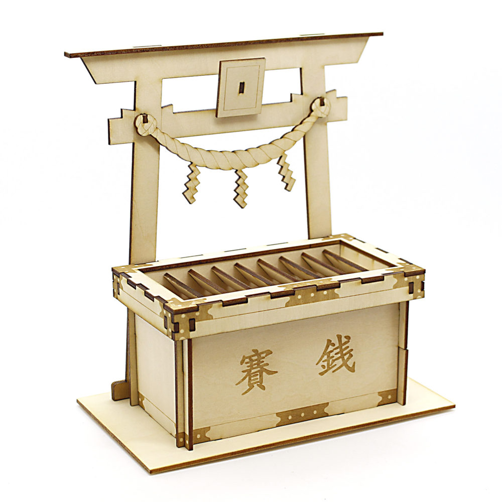 Offertory Box Coin Bank